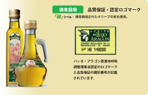 logo_green1w