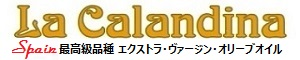 ラ・カランディナ Officialサイト